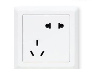 abb开关插座 开关面板正品五眼墙壁开关 德逸AE205 五