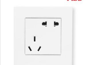 ABB插座面板 由艺系列/白色五孔插座错位 AU20553