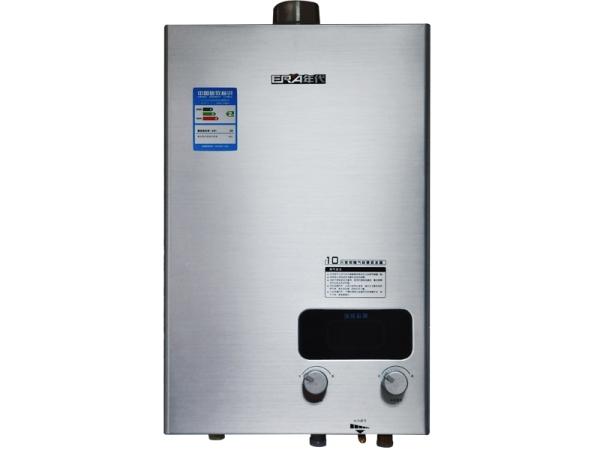 ERA/年代厨卫 10升强排热水器JSQ20-T10M21