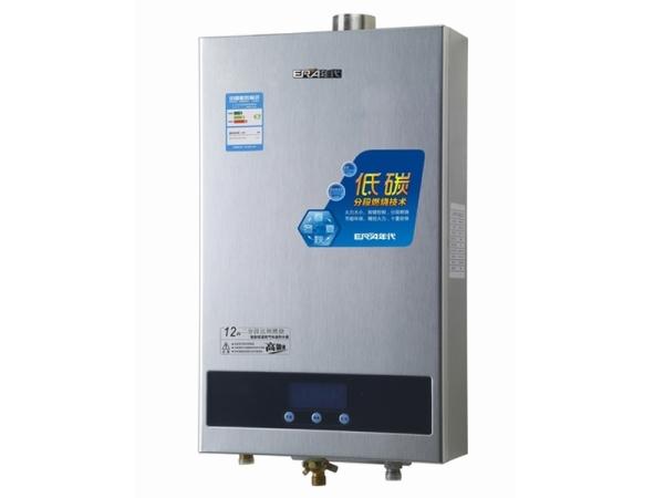 年代厨卫12升恒温热水器JSQ24-T12S2