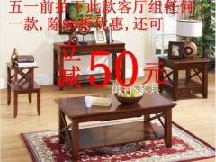 美式实木抽屉式茶几桌|边几|沙发边桌|可翻盖角几特价御洋家具