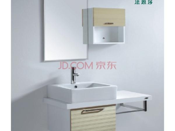 法恩莎浴室柜FPG4659A