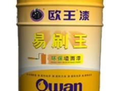 配套墙面底漆 顶级进口净味乳液 美涂士旗下品牌