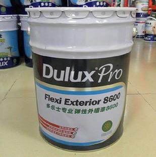 多乐士专业弹性外墙漆 8600 外墙漆 单价360元