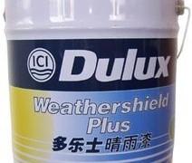 多乐士专业弹性晴雨漆 20L 专业外墙漆 单价650元