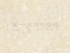 简一大理石瓷砖D692181BH索芙特