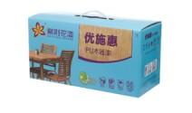 紫荆花优施惠PU木器白清面漆 9kg图片