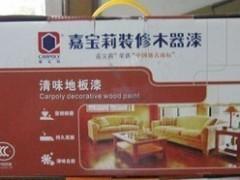 嘉宝莉清味金刚(哑光,亮光)地板漆/木器漆 5公斤单价230