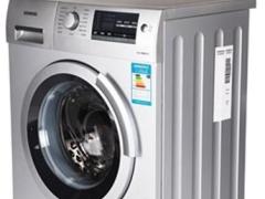 圣达全自动洗衣机