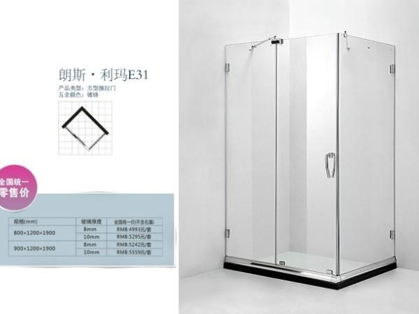 朗斯利玛系列E31整体淋浴房建材