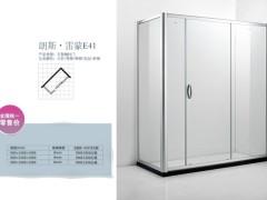 朗斯-淋浴房-雷蒙迷你系列E41
