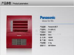 风暖取暖换气扇 FV-30BU1C