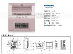 风暖取暖换气扇FV-27BU1C