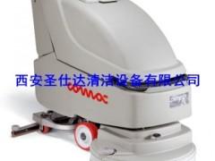 Simpla50B/5BT高美手推式洗地机