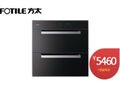Fotile/方太 ZTD100F-C2 嵌入式消毒碗柜