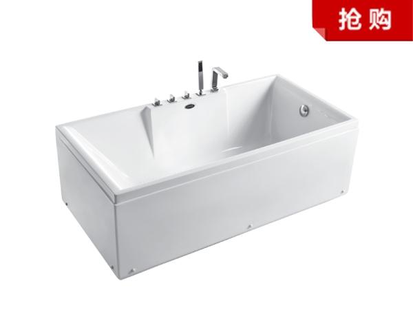 箭牌浴缸AW022SQ