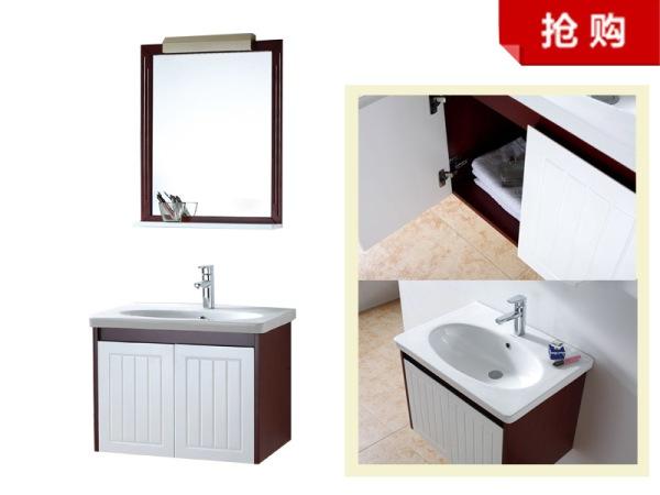 箭牌AP391B/APGM391B-C浴室柜