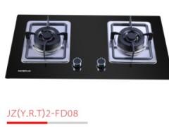 JZ(Y.R.T)2-FD08法帝电器燃气灶具