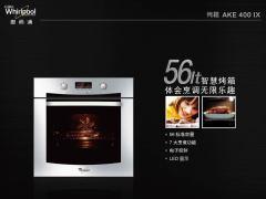 惠而浦 AKE 400 IX 不锈钢内置式 电 烤箱