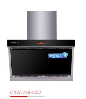 CXW-238-D02法帝电器侧吸油烟机