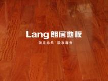 朗居地板 红檀香 香脂木豆 高档实木地板 名贵木材图片