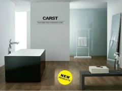 原厂正品(中德合资)CARST卡司德1.5/1.7米独立式薄