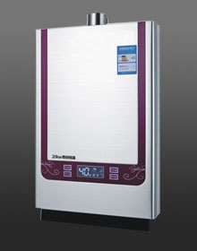 恒温强排燃气热水器