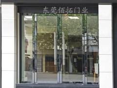 东莞不锈钢玻璃门,东莞彩色不锈钢玻璃门
