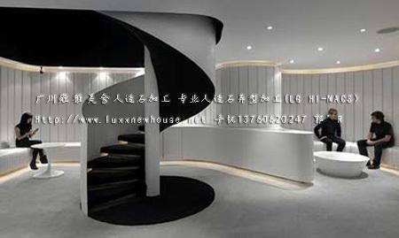 LG豪美思人造石造型产品装饰工程