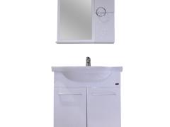 箭牌卫浴 PVC浴室柜 APG352C-2