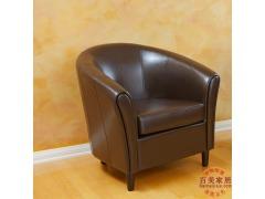 百美家居 美式皮质沙发 单人位沙发圈椅 围椅 棕色