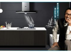 电器十强品牌康宝欧式吸油烟机CXW-220-A9(1)