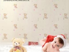 PPG纸尚美学 可爱卡通小熊儿童房卧室背景壁纸ca82