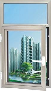 重庆普罗金斯3800型节能平开气密窗