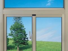 重庆普罗金斯768型推拉气密窗