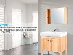 鹰卫浴原木色浴室柜 卫浴柜组合BF-0004BQ