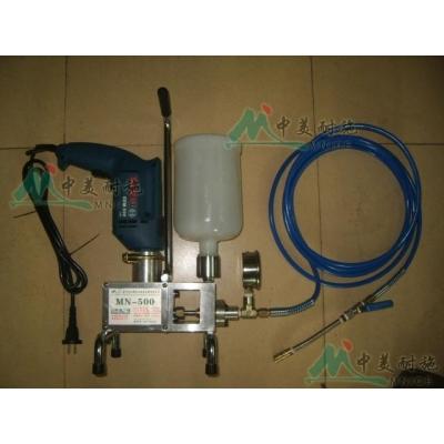 美耐施防水设备:MN-500高压灌浆机