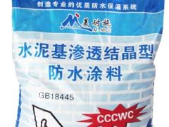 美耐施工装材料:MN-580水泥基渗透结晶型防水涂料