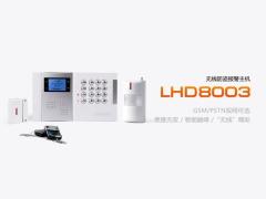 家庭用无线防盗报警系统基本型套装(三居室)