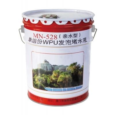 美耐施灌浆堵漏:MN-K528单组份聚氨酯WPU灌浆料