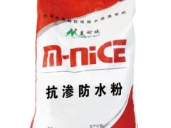 美耐施工装材料:MN-K19抗渗防水粉