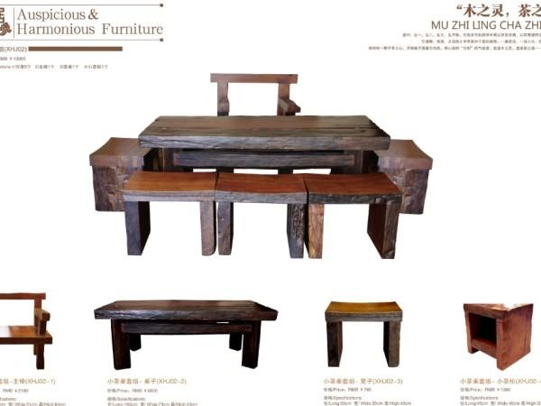 昆明哪里有卖实木家具?首选祥合居木制品制造有限公司