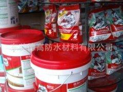 德高防水瓷砖胶填缝剂