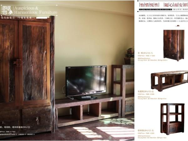云南最好的原生态家具l昆明质量最好的实木类家具