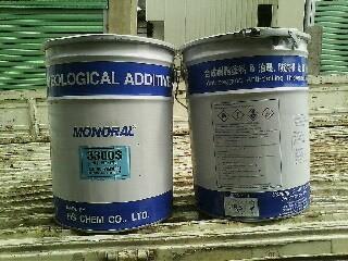 3300S防沉剂