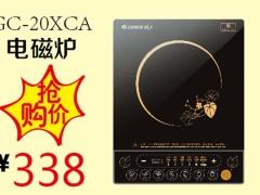 格力 电磁炉(GC-20XCA)
