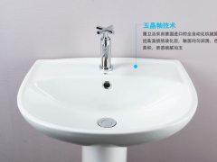 鹰卫浴立柱盆 洗面盆 智洁玉晶釉面 卫浴陶瓷LF-04M