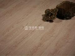 生活家地板-强化复合浪漫之都