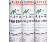 美耐施卷材:MN-K12聚乙烯丙纶高分子防水卷材