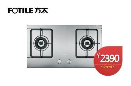 Fotile/方太 JZY/T/R-HD1G 嵌入式燃气灶